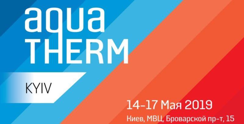"Akva Term - Выставка ""Аква-Терм Киев"" 2019"