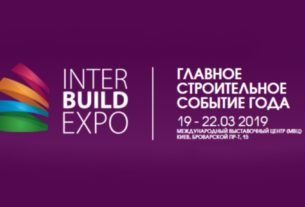 InterBuildExpo 305x207 - Выставка InterBuildExpo 2019