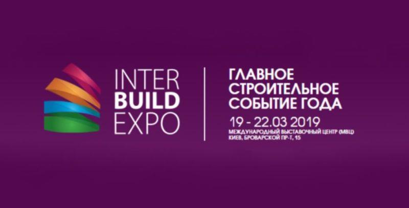 InterBuildExpo - Выставка InterBuildExpo 2019